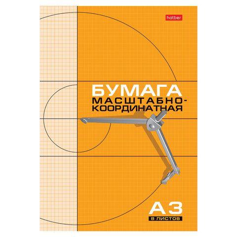 "Анонс-изображение товара бумага масштабно-координатная ""хатбер"", а3, 295*420мм, оранжевая, на скобе 8л., 8бм3_03410"