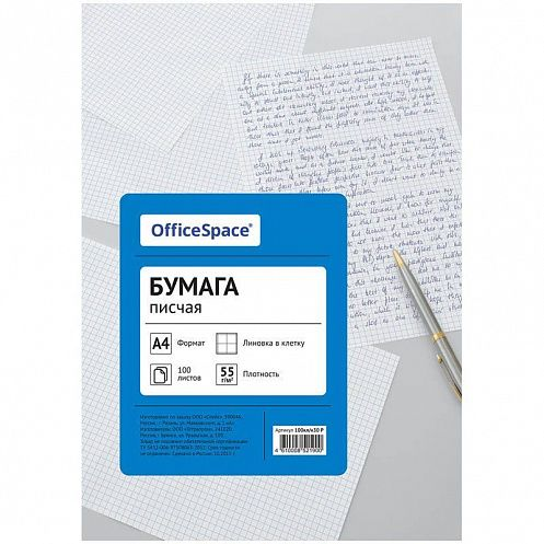 Бумага бумага писчая OfficeSpace, А4, 55 г/м2, 100л, клетка (OfficeSpace)