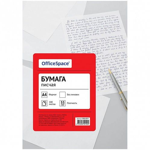 Бумага бумага писчая OfficeSpace, А4, 55 г/м2, 100л, нелинованная (OfficeSpace) 100/с30 Р