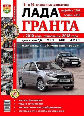 зеленин сф учебник по вождению автомобиля 2015